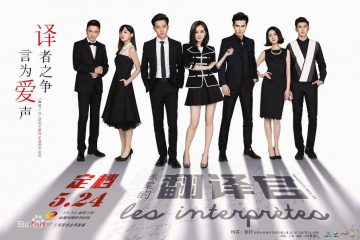 "China's ""The Interpreter"" Breaks 100 Million Viewer Mark in One Week"