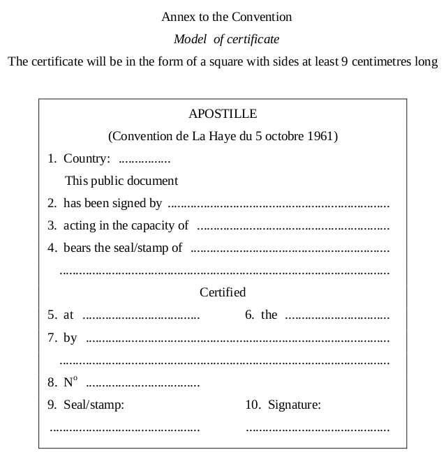 What the apostille looks like