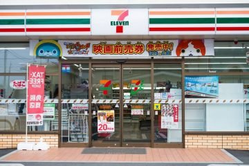 Japan's Transcosmos Enters Remote Interpreting Market With 7-Eleven Win