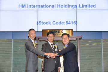 HeterMedia Completes IPO on the Hong Kong Stock Exchange