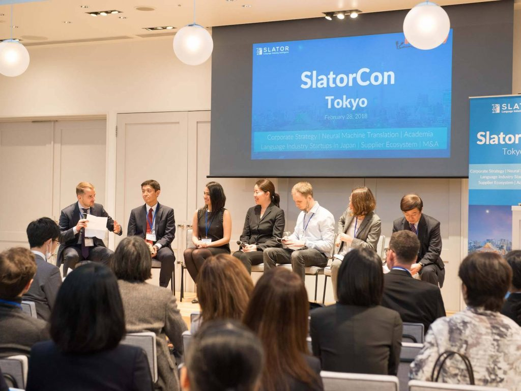 Inside Japan's Language Industry: SlatorCon Tokyo Presentations