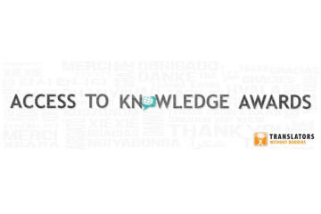 Announcing Winners of the  6th Annual Access to Knowledge Awards