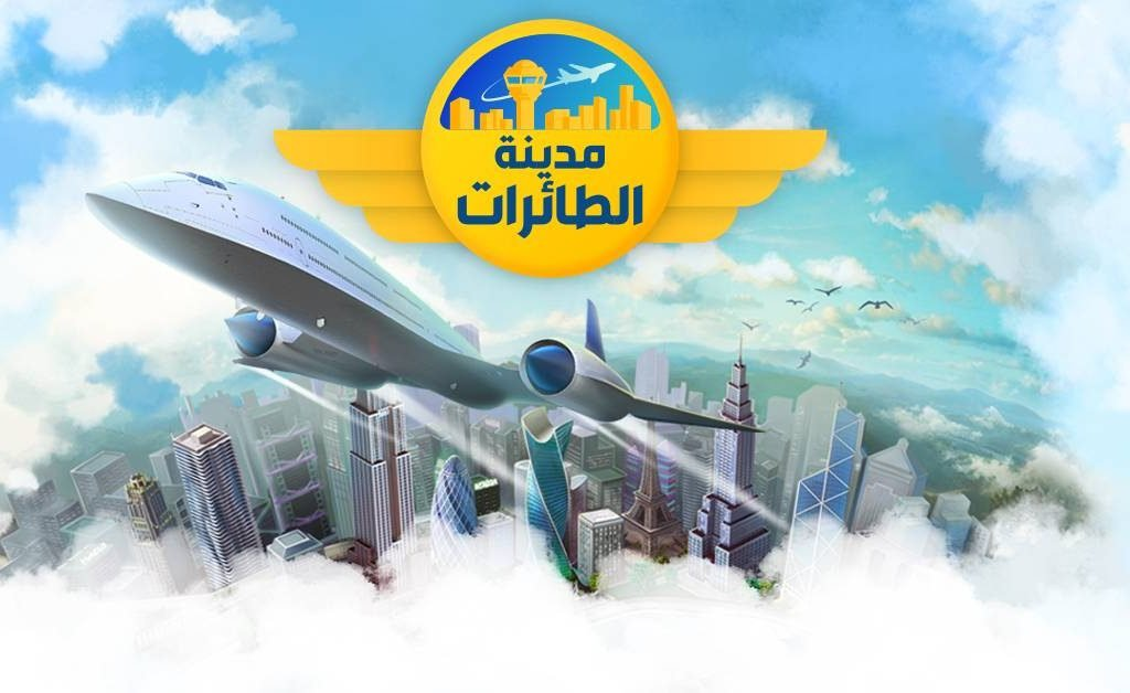 Where's Arabic? Jordanian Mobile Games Publisher Finds Niche in Localization
