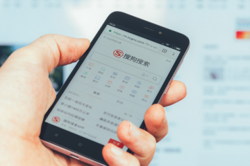 China's Sogou Pins Hopes on 'Language-centric AI'
