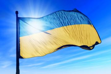 Ukraine Rolls Out 'Localization Law'