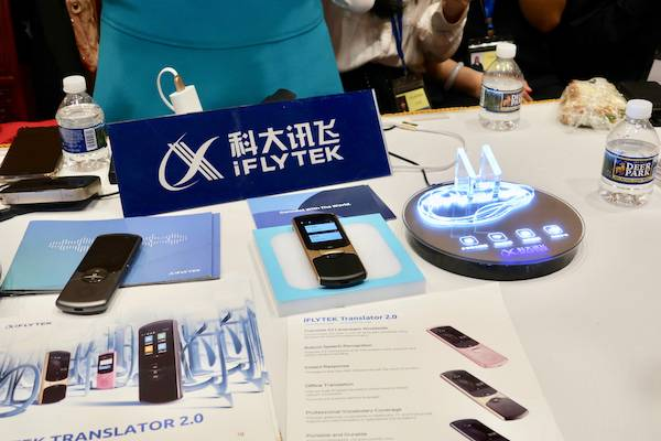 State-Sponsored Speech Recognition: China's iFlytek Raises USD 400m in 'Private' Placement
