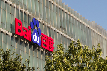 From Hype to API: Baidu Productizes Speech-to-Speech Translation