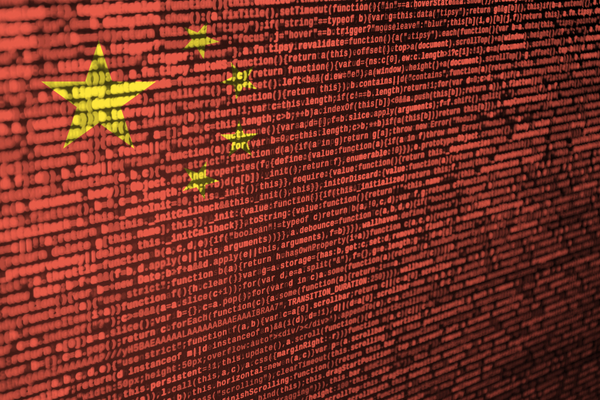 Machine Translation Key in China's Data Collection Strategy, Australian Report Says