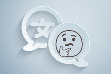 Researchers Explore Surprising Behavior of Machine Translation