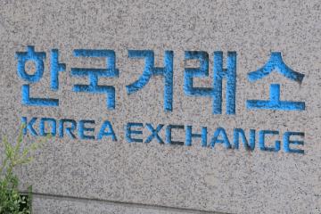 Korea Stock Exchange Begins Translating Regulatory Documents Into English