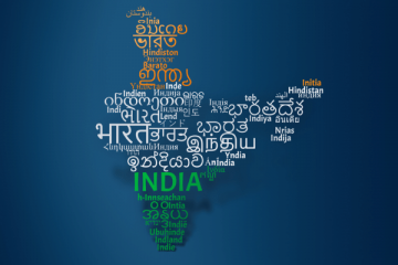 The Translation and Localization Industry in India: Survey Results Released