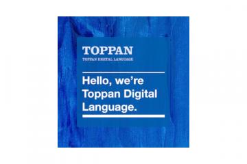 Launch of Toppan Digital Language